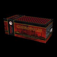 Cosmopolis - pangu-fireworks